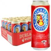 Durlacher 德拉克 小麦啤酒 500ml*24听 71.1元(1件9折)