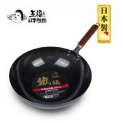 日本原装进口 五福源仕 物理不粘无涂层平底铁锅 32cm 电磁炉燃气通用