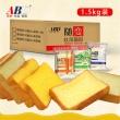 ADB 随变吐司面包 3斤装 单片独立包装¥25