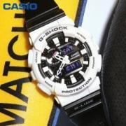 CASIO 卡西欧 G-SHOCK GAX-100B-7ADR 男士运动腕表