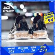 ANTA 安踏 SEEED系列 漫游者 92845508 女款跑鞋 274元