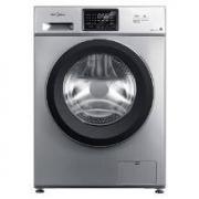 25日0点:美的(Midea)MG100V331DS5 滚筒洗衣机 10公斤