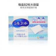 Unicharm 尤妮佳 Silcot丝滑柔软化妆棉卸妆 82枚9.9元包邮(2人拼购)