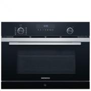 25日0点、新品发售: SIEMENS 西门子 IQ500 CP265AGS0W 嵌入式 微蒸烤一体机 36L 8599元包邮