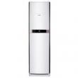 GREE 格力 Q铂 KFR-72LW/(72596)FNAa-A3 3匹 变频 立柜式空调5949元包邮
