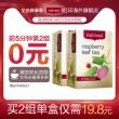 red seal 红印 覆盆子叶茶 2盒 *2件 69元(合34.5元/件)¥59