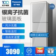 Panasonic/松下 NR-EC25WG1-S 风冷无霜玻璃三开门节能电冰箱家用  券后3290元¥3290