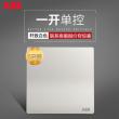 ABB开关插座面板家用86型墙壁电源一开单控开关轩致雅白AF127*5只  券后58.5元包邮¥59