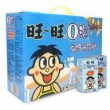 PLUS会员:旺旺 O泡果奶味饮料 原味 (礼盒装) 125ml*20包折20元(双重优惠)