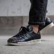 adidas 阿迪达斯 三叶草 Superstar 女士金属贝壳头休闲鞋 BB2033*3双 £71.91160元/件