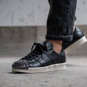 adidas 阿迪达斯 三叶草 Superstar 女士金属贝壳头休闲鞋 BB2033*3双 £71.91
