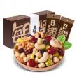 【真喜屋】每日混合坚果28袋礼¥68
