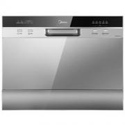 Midea 美的 WQP6-3602A-CN 台嵌两用 洗碗机 1469元包邮(双重优惠)1469元包邮(双重优惠)