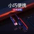 ASZUNE 艾苏恩 type-c充电耳机二合一转接头  券后14元¥14