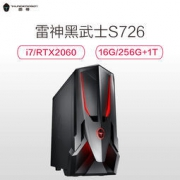 ThundeRobot 雷神 911黑武士 S726 台式游戏电脑主机(i7-8700、16G、1T+256G、RTX2060、Win10) 8199元包邮8199元包邮