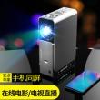AET 超清家用小型投影仪1080P 券后¥599¥599