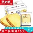 ABD旗舰店 2斤装早餐吐司 券后¥23.8¥24