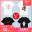 Vancl 凡客诚品 印花短袖T恤 29元¥29