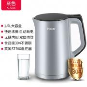 Haier 海尔 K1-C01S 电热水壶 1.5L