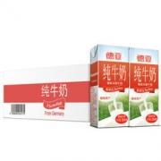 Weidendorf 德亚 3.5gfat 全脂纯牛奶 200ml 30盒 普通装 76.9元76.9元