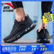 ANTA 安踏 91835511 男款跑鞋 189元包邮¥219
