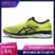 ASICS亚瑟士GEL-KAYANO 24稳定跑步鞋专业跑鞋男鞋 T749N-9590 900元¥1029