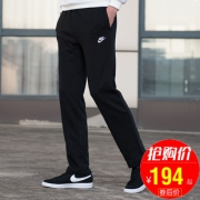 nike 运动休闲长裤 942778-010 黑 下单价339¥184