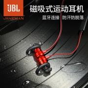 ¥359 JBL T280BT 无线蓝牙耳机