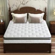 SLEEMON 喜临门 美姿 邦尼尔整网弹簧床垫 1.8*2m