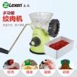 Lexen手动绞肉机家用手摇搅肉机灌肠机多功能辣椒机饺肉机搅拌机 159元¥179