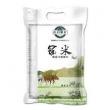 品冠膳食 东北长粒香大米 5斤16.9元包邮(双重优惠)