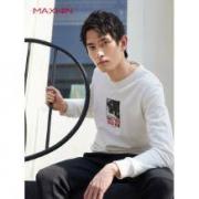 MAXWIN马威 男士印花套头卫衣 多款59元包邮(需用券)