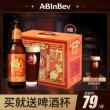 BOXING CAT拳击猫大橘大力精酿啤酒新年定制355mlx6瓶+1个杯子  券后49元¥49