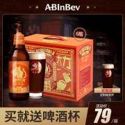BOXING CAT拳击猫大橘大力精酿啤酒新年定制355mlx6瓶+1个杯子  券后49元