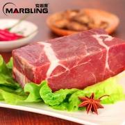 安慕雪 澳洲进口原切上脑牛肉1000g