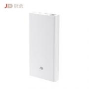 14点:京选 SP803 移动电源 20000mAh 69元