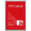 GLOWAY 光威 Fervent 猛将 SATA3 固态硬盘 240GB 189元包邮189元包邮