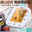 阿里健康大药房 可孚 上臂式 全自动电子血压计 台湾进口芯片 58元包邮 平常128元¥58