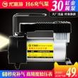 尤利特 H6 便携式车载大功率充气泵 49元¥49