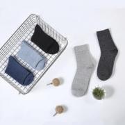 京造 男士中筒袜 5双装 *2件43.2元(合21.6元/件)