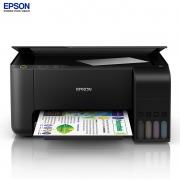 爱普生(EPSON)     L3118 墨仓式 彩色多功能一体机