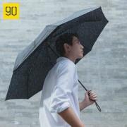 小米旗下 90分 轻薄便携雨伞 115cm加大伞面 49元包邮(需用券)