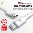 D8 PSC-0599 苹果 MFi认证数据线 1M 24.9元包邮¥25