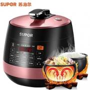 苏泊尔(SUPOR)  SY-50YC8201Q 电压力锅 5L