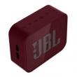 JBL Go Player 音乐金库 蓝牙音箱329元包邮