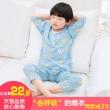 儿童睡衣夏季男女童中大童棉绸套装家居服 券后¥17.8¥18