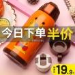 大卡 304不锈钢儿童吸管保温杯 520ml 19.9元包邮¥20