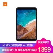 MI 小米平板4 8英寸平板电脑 4GB+64GB LTE版 全高清屏 黑色 1399元包邮(2人成团)1399元包邮(2人成团)