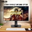 ¥2399 ASUS 华硕 VG279Q 27英寸IPS显示器( 144Hz、1ms、FreeSync)¥2399