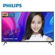 PHILIPS 飞利浦 65PUF6023/T3 65英寸 4K 液晶电视 (4K、黑色、65英寸)
